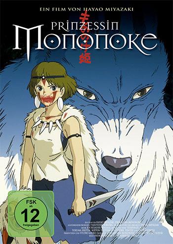 Prinzessin Monoke Cover