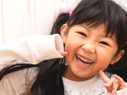 Japanese Shojo