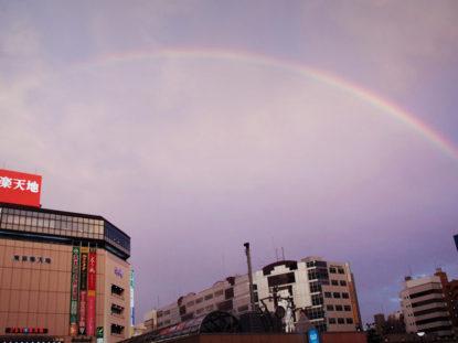 Singender Regenbogen - L'Arc en Ciel