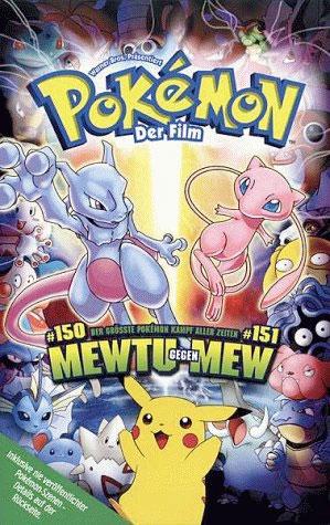 Pokémon Cover