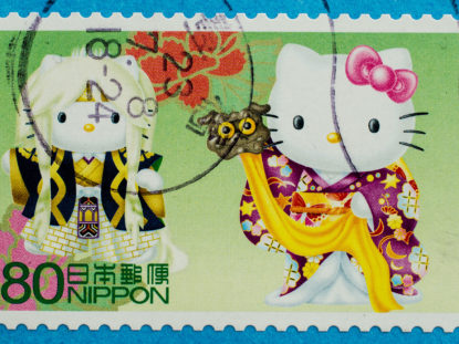 Hello Kitty Briefmarke