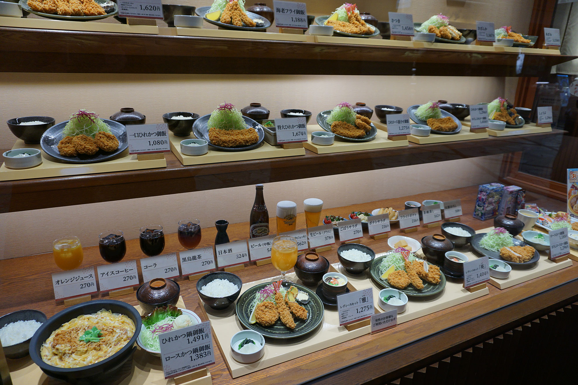 Speisen und Getränke aus Plastik