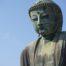 Großer Steinbuddha in Kamakura