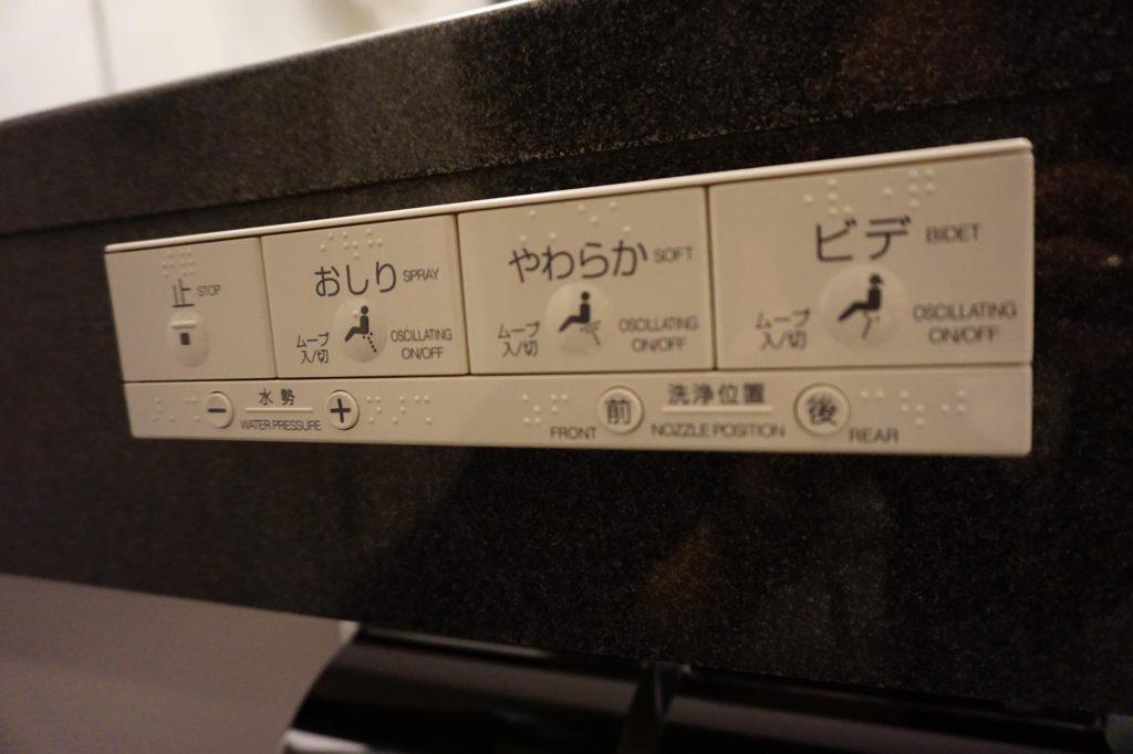 design 5001940 hi tech toilette mit wasserstrahl. Black Bedroom Furniture Sets. Home Design Ideas