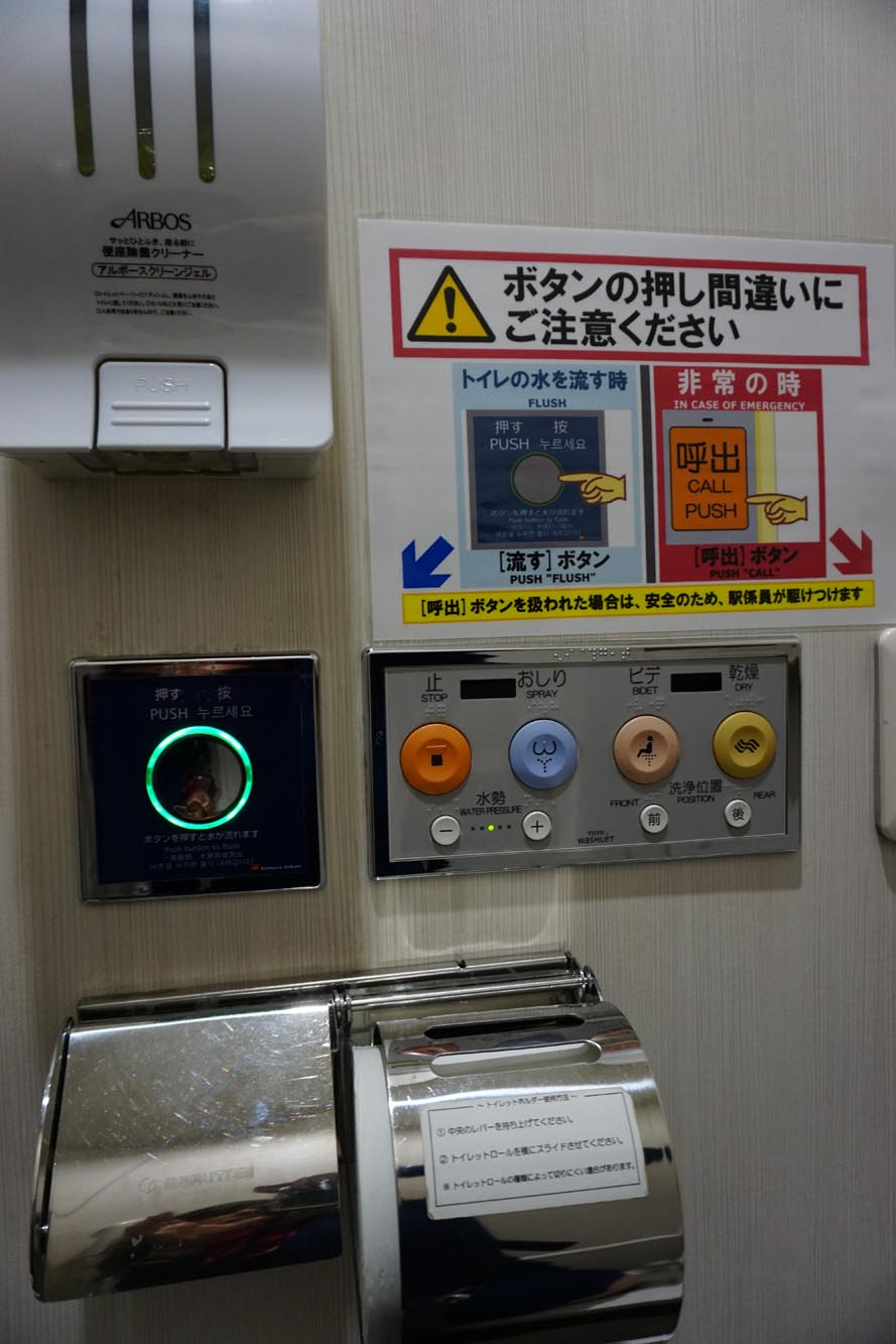High-tech Toiletten ? Japanlink Hi Tech Toilette Mit Wasserstrahl