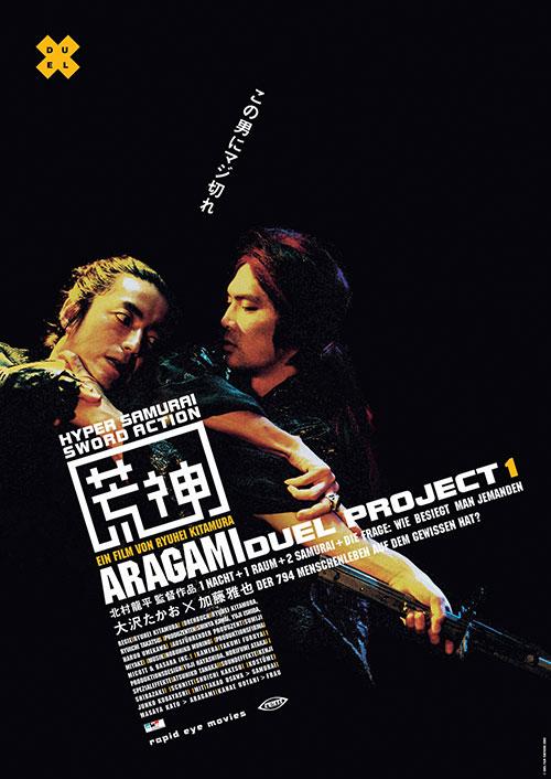 Aragami Plakat
