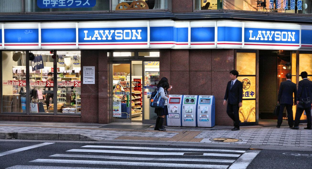 Lawson-Konbini