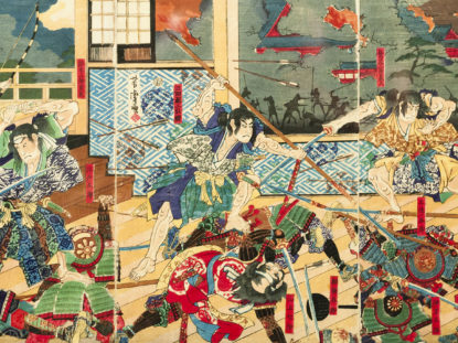 Holzschnitt eines Samurai-Gefechts