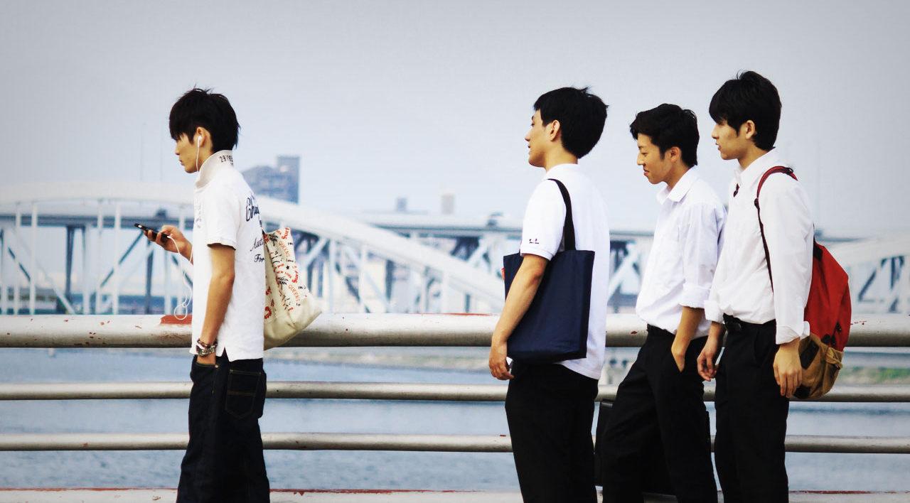 Ijime - Psychische oder physische Gewalt in Japan
