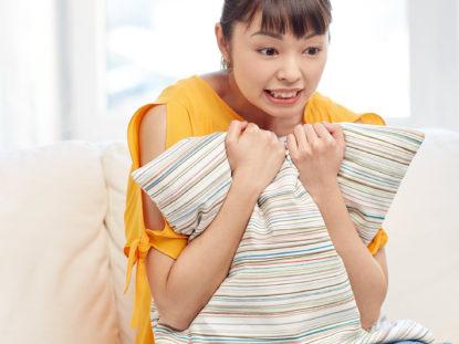 Japanische im TV