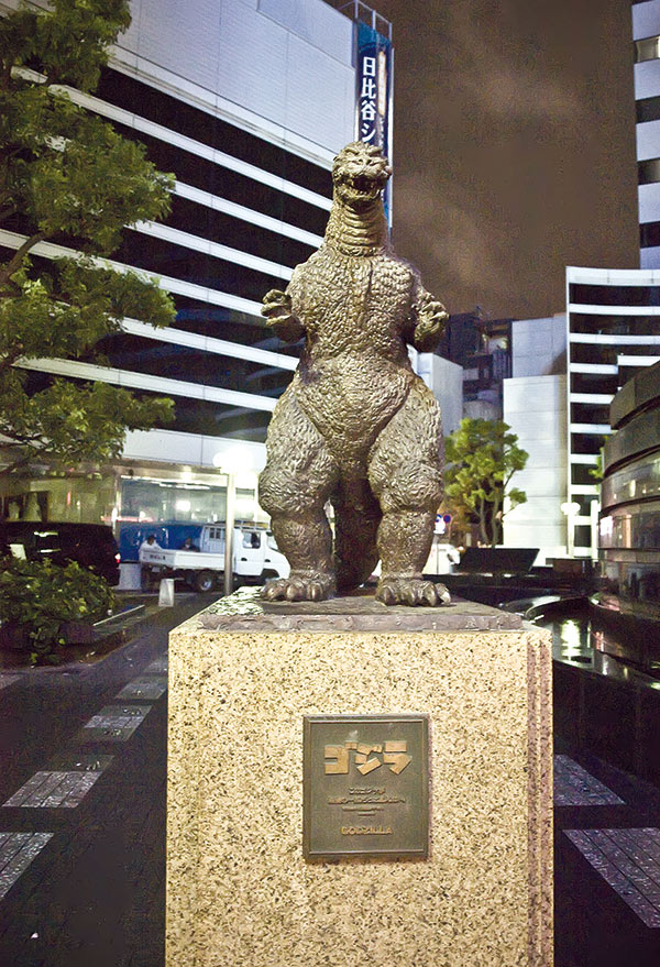 Godzilla-Denkmal