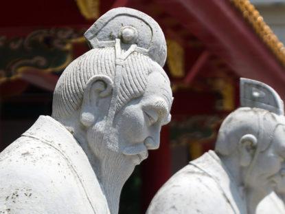 Konfuzianismus Japan
