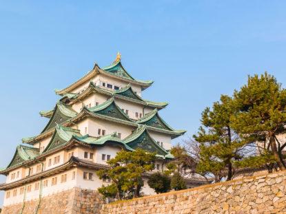 Der Stammsitz ODA Nobunagas, Schloss Nagoya