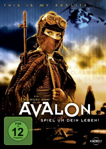 Avalon DVD Cover