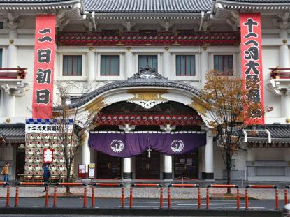 Kabuki-za Theater, Ginza, Tôkyô