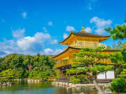 Kinkakuji-Tempel, der goldene Pavillon, Kyôto