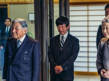 Tenno Akihito und Michiko