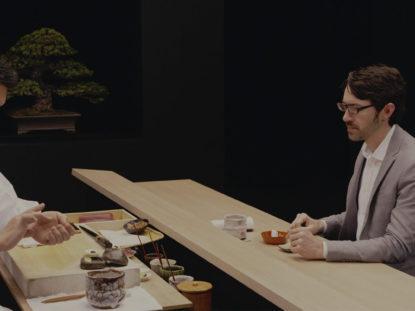 PRIME JAPAN Szenenbild