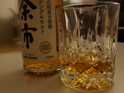 Japanischer Single Malt Whisky