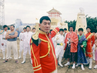 Takeshis Castle