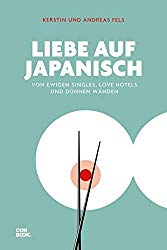 Cover: Liebe auf Japanisch
