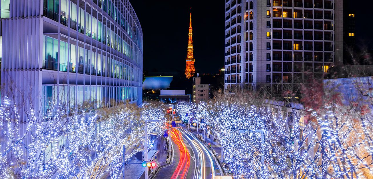Weihnachtlicher Lichtschmuck in Tokyo.